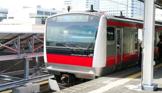 【車・バス・電車】東京駅からディズニーランドへのアクセス方法