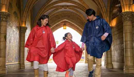 【アトラクションもパレードも攻略!】雨の日のディズニーランドの楽しみ方♪