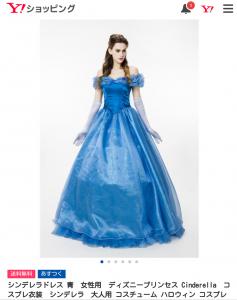 9948d5885940d  ディズニー大人仮装 ヤフーショッピング・プリンセスのドレス 安い . シンデレラ ...