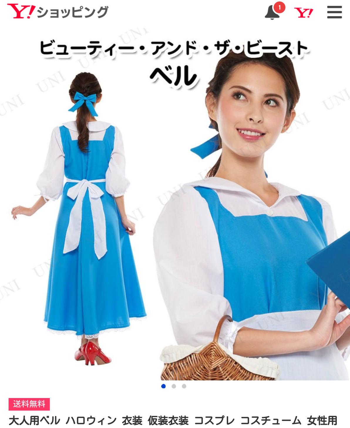 【ディズニー大人仮装】プリンセス・アリス・アナの通販商品【安い】