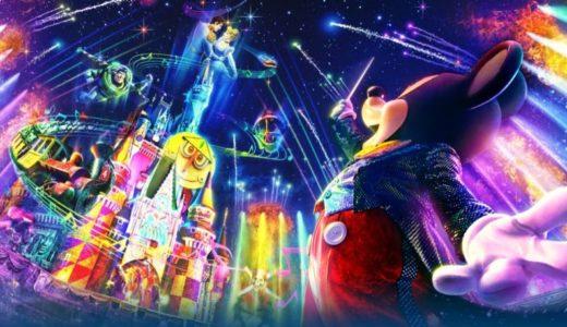 【TDL】夜空に輝くミッキーの魔法!「Celerate!Tokyo Disneyland」最新情報