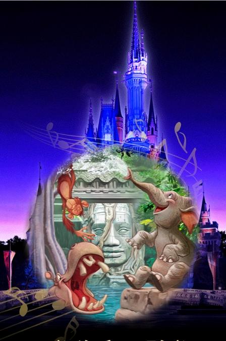 Cerebrate!Tokyo Disneyland