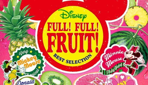 【TDR】フルーツグッズでパークを満喫!「フル!フル!フルーツ!」開催!