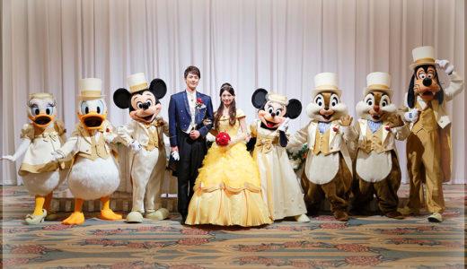 知ってた?ディズニーシーのミラコスタでの結婚式プランまとめ