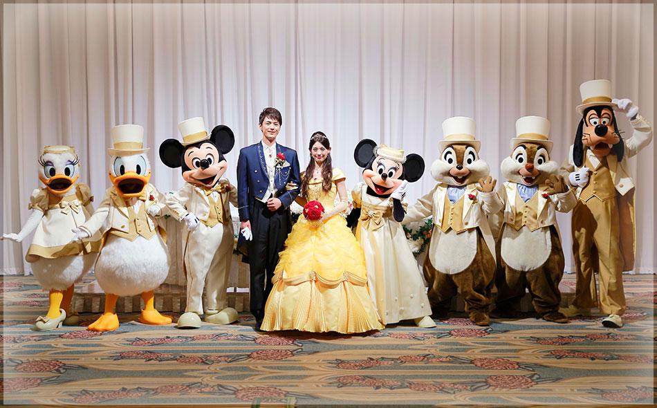 ディズニー 結婚 式