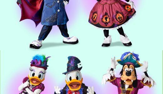 【TDL】みんなで一緒にBoo!「ディズニー・ハロウィン」新パレード情報お届け!