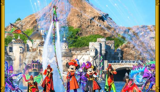 【TDS】ヴィランズが主役!「ディズニー・ハロウィン2018」パレード情報をお届け!
