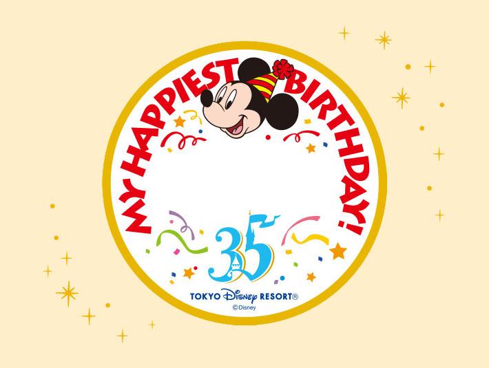 Happy Birthday surprise!