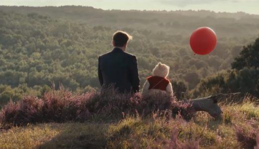 ディズニー「プーと大人になった僕」の内容を紹介!実写でも変わらぬプーの可愛さ♪