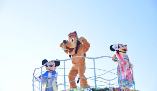 【2019年】新年最初の思い出はディズニーで!東京ディズニーリゾートのお正月
