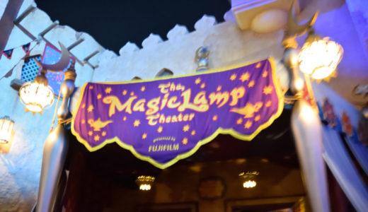 【マジックランプシアターの待ち時間は?】サラーム!驚きと笑いのマジックショー