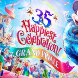 Happiest Celebration! グランドフィナーレ