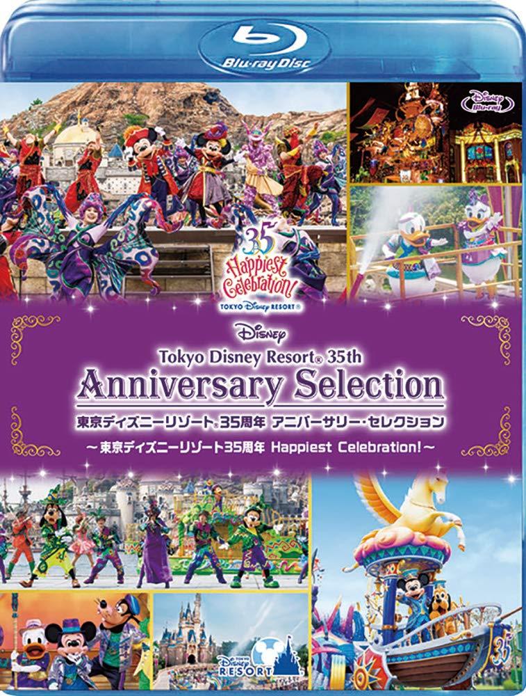 ディズニーリゾート 35周年記念BOX